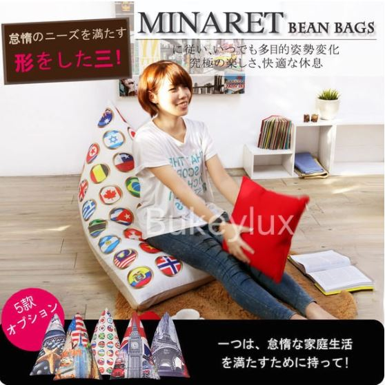 Bean Bag ¼é½ö´È BL- Flag NFBP ¨§³U´È