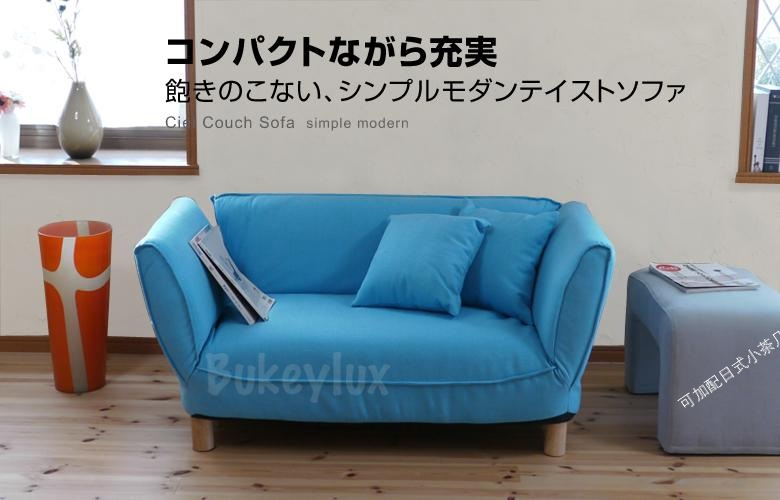 2013 Ceil 2人開合 Couch Sofa